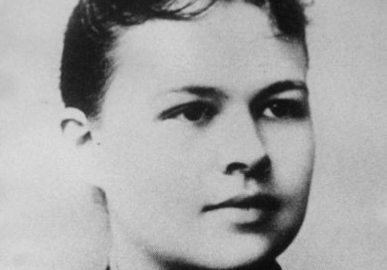 Mary Elizabeth Hesselblad