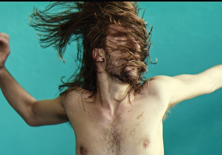 The Inbal Pinto and Avshalom Pollak Dance Company's 'Slug'