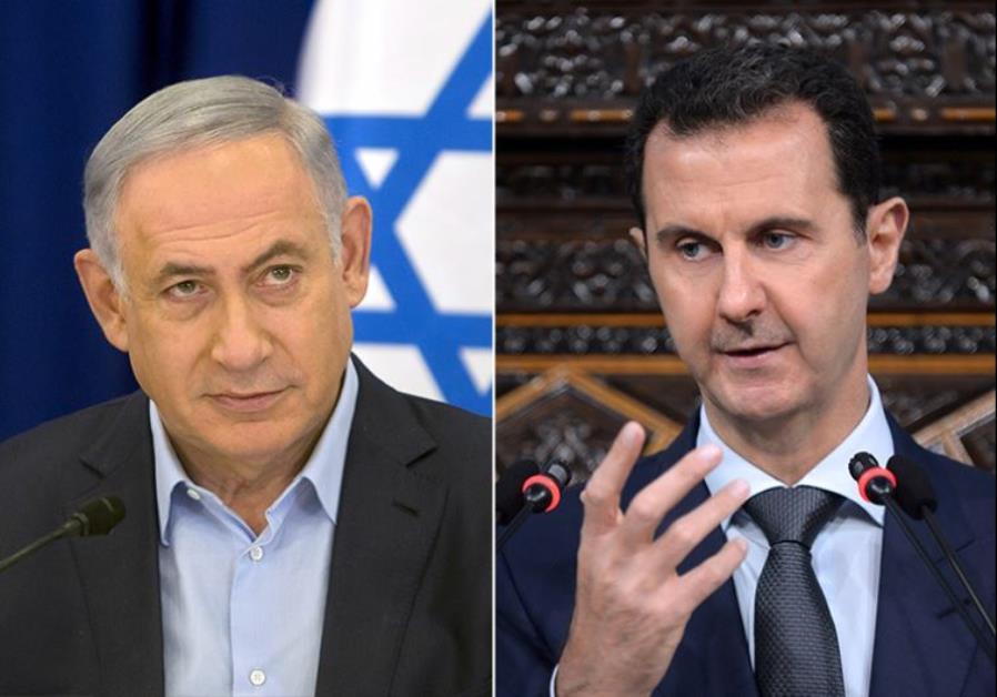 Netanyahu Assad