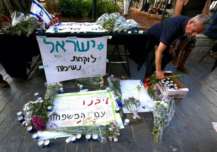Memorial at Sarona Market