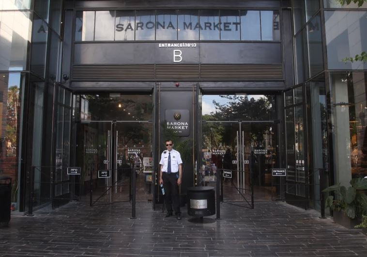 Sarona Market Security