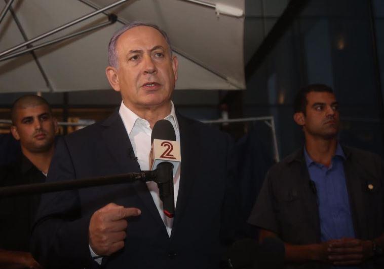 Netanyahu at Sarona Market