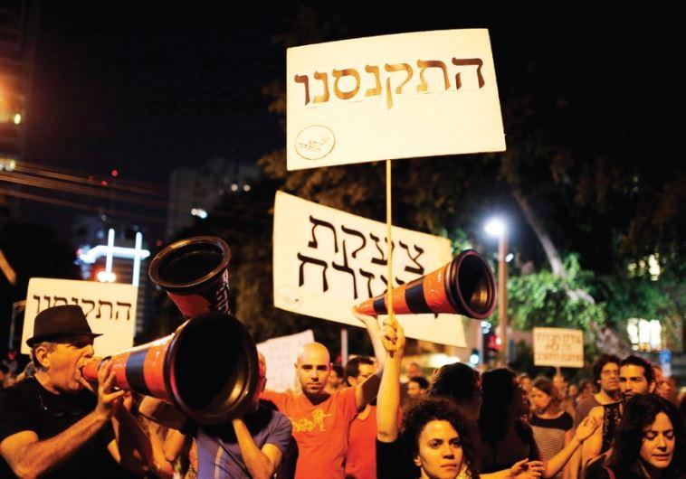 Israel austerity measures