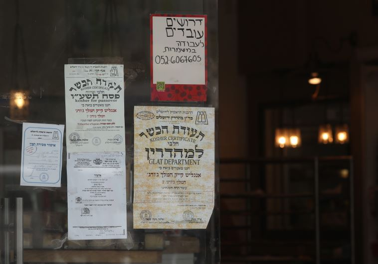 Kosher certificates