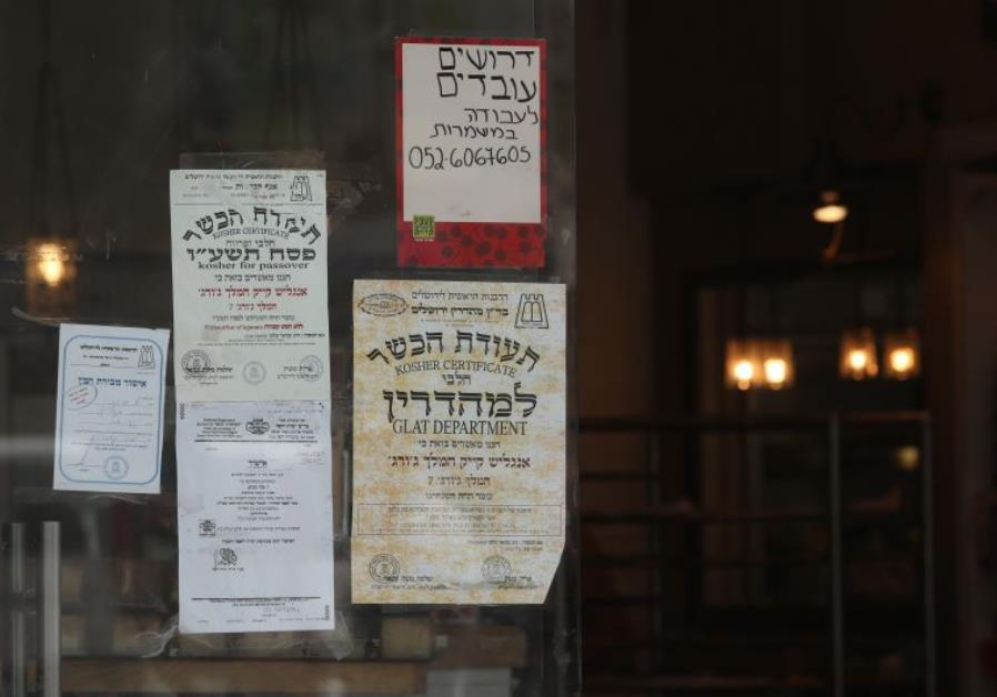 Kosher certificates