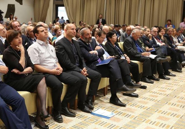 Herzliya Conference 2016