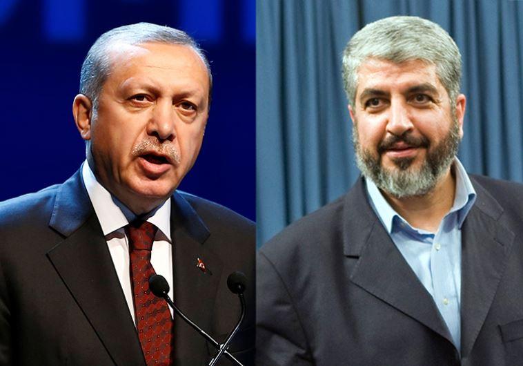 Erdogan Mashaal