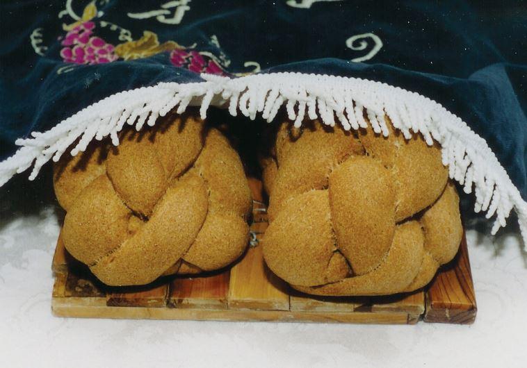 halla bread