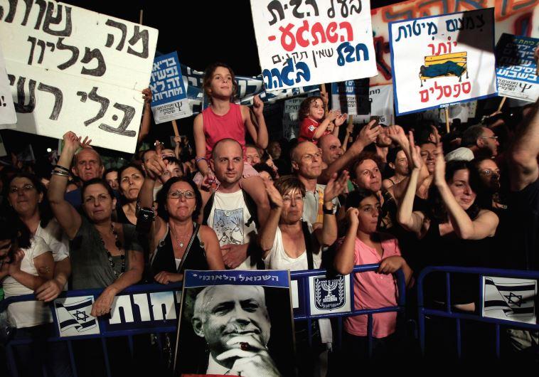 ISRAELIS DEMONSTRATE in Tel Aviv