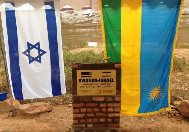 Rwanda Israel