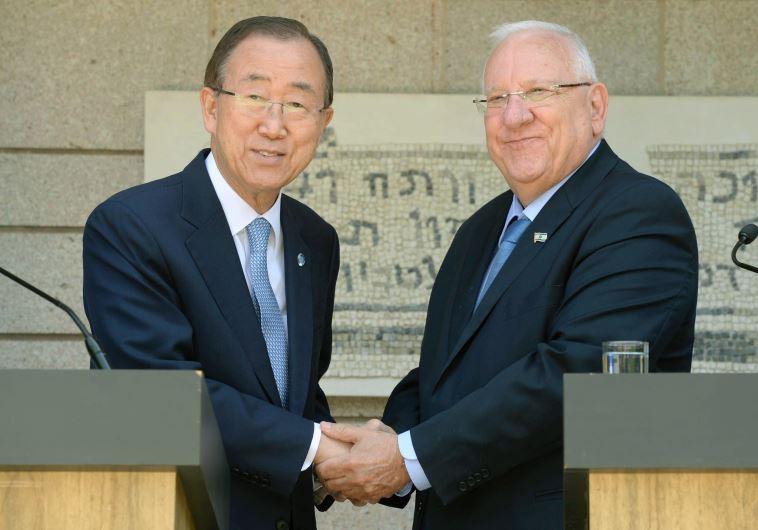 Israel UN