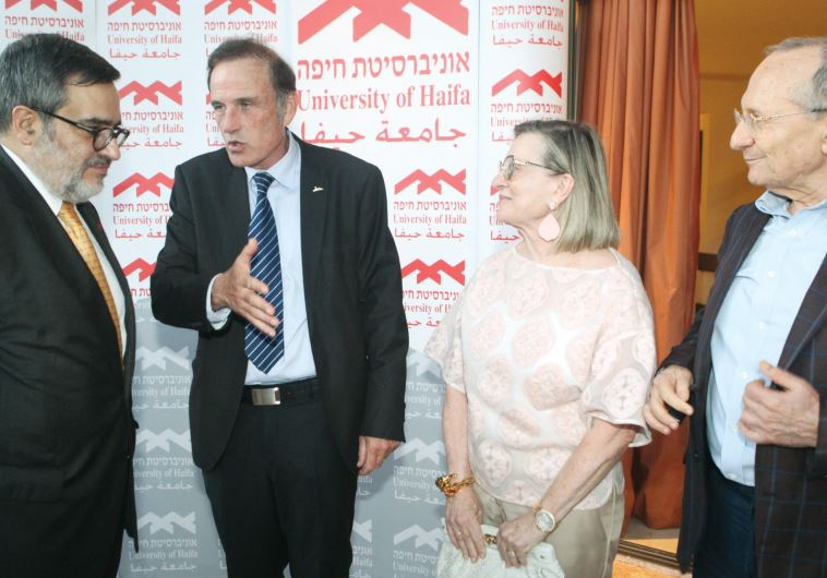 Israeli Friends of the University of Haifa annual gala event