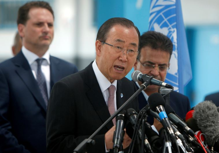 Ban Ki-moon Gaza