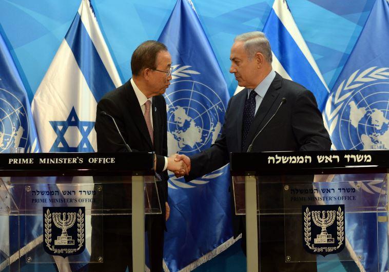 Ban Ki-moon Israel