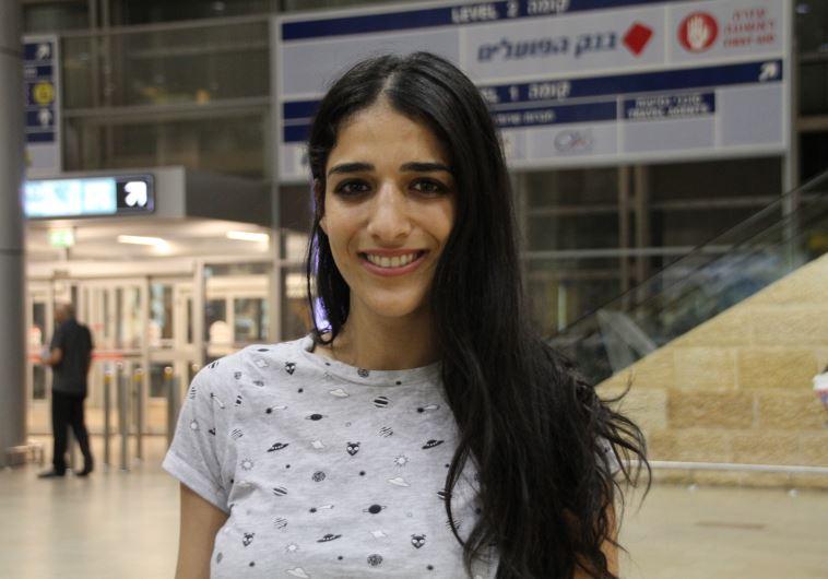 Ela Ben-Harosh