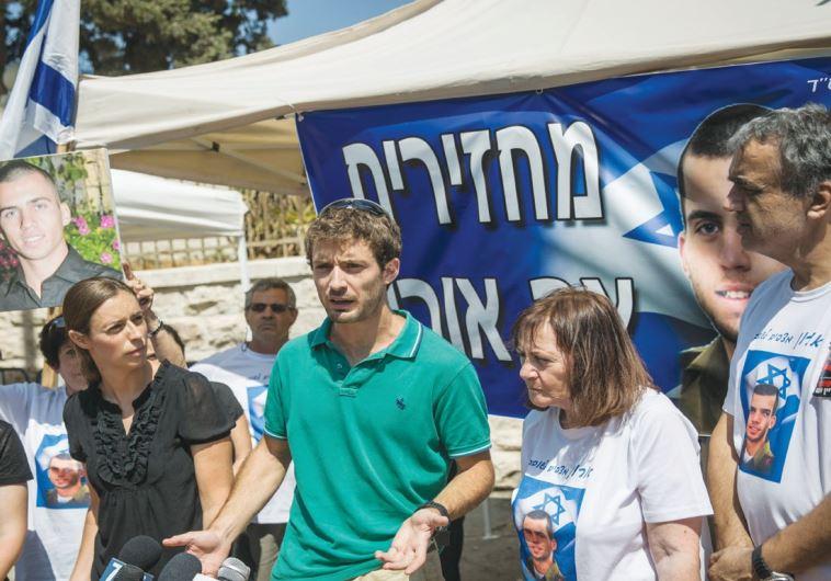 Hadar Goldin Oron Shaul