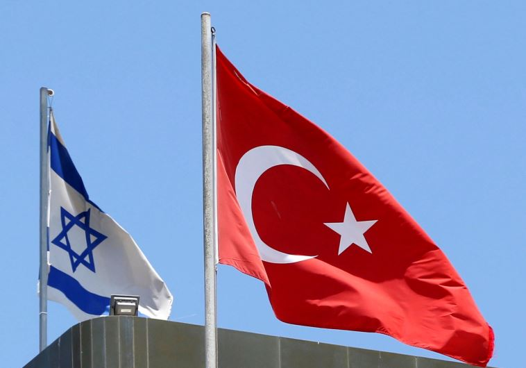 turkey israel flag