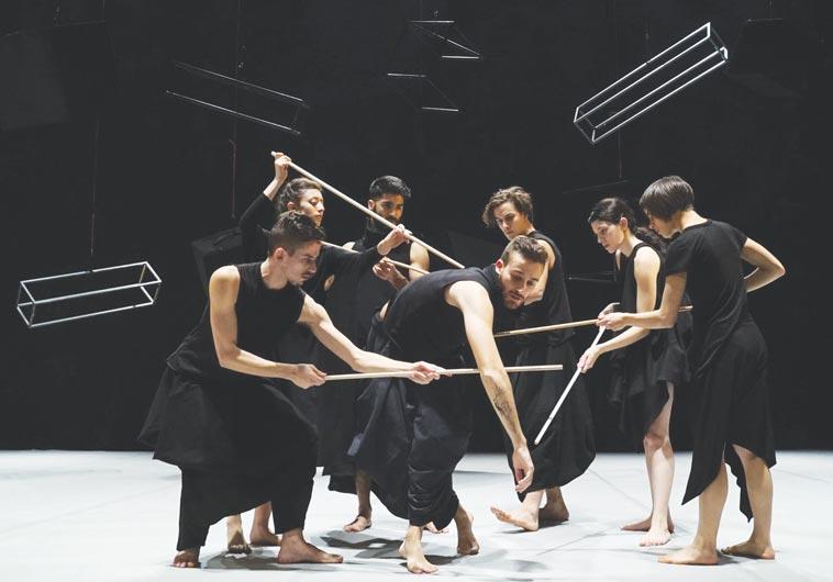 New dance performance: Yama