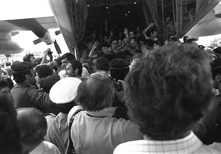 Les otages libérés de retour en Israel