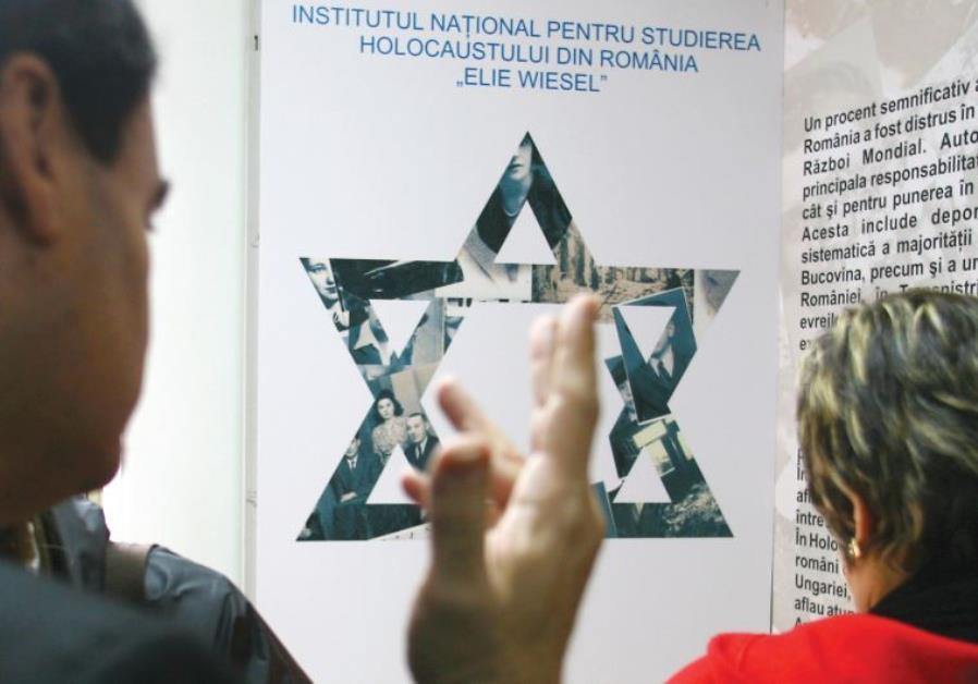 Elie Wiesel Institute for Holocaust Studies