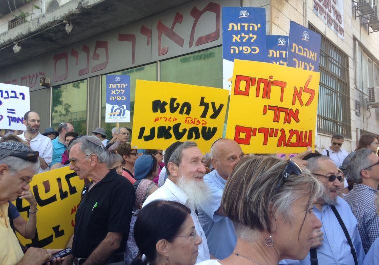 rabbinate protest