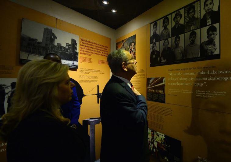 Prime Minister Benjamin Netanyahu at Kigali Genocide Memorial