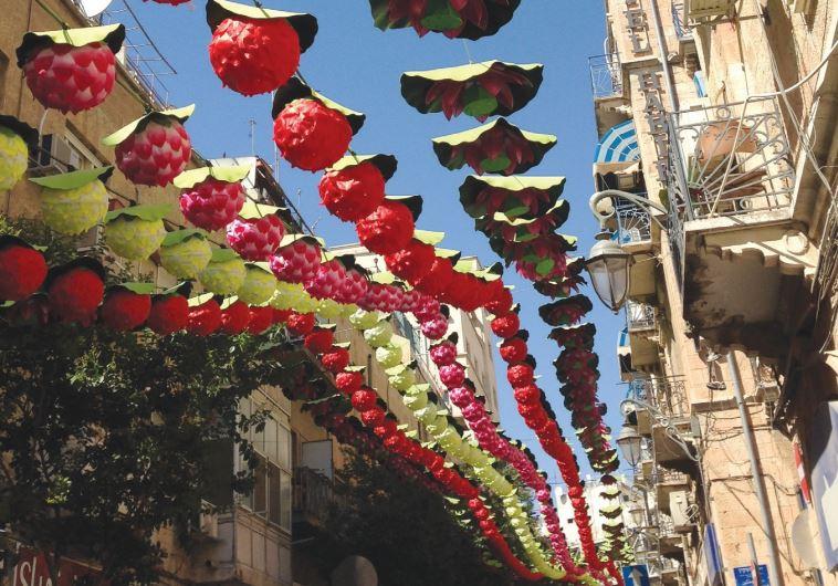 Hahavatzelet Street Jerusalem
