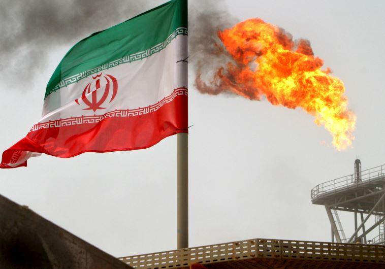 iran oil gulf