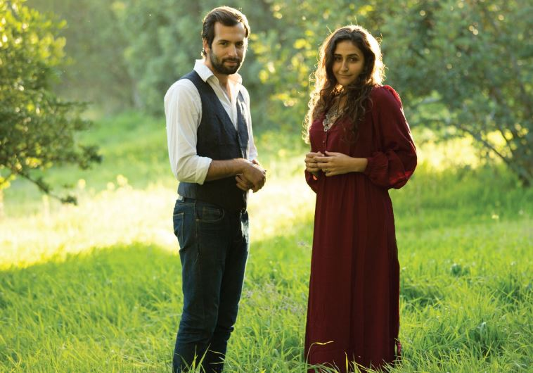 Tamar and Netanel Amar