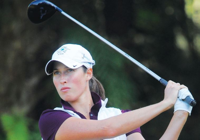 Israeli golfer Laetitia Beck became the final athlete to book her spot on the blue-and-white Olympic