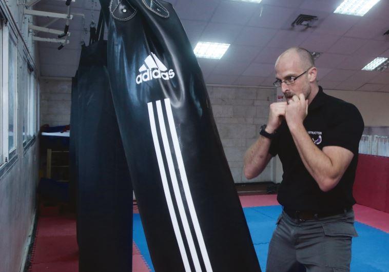 Self-defense class Israel