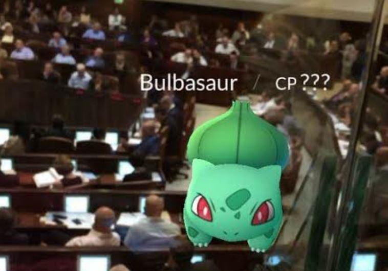 Pokemon Knesset