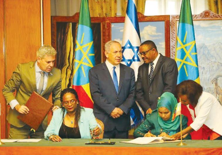 Israel Africa