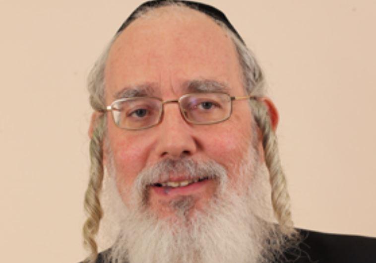 Israel Eichler