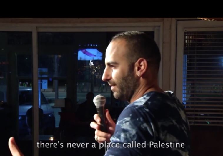 Was there ever a place called Palestine?