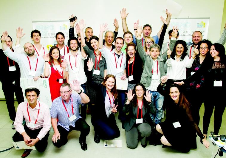 Groupe de participants au programme Gvahim