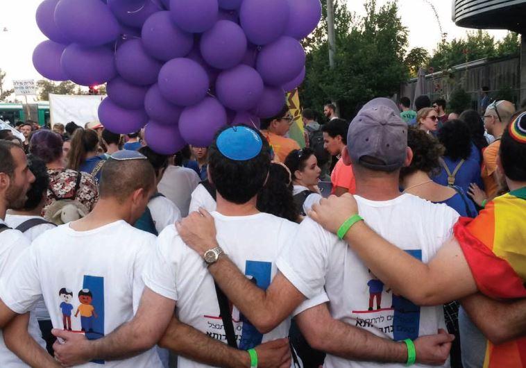 Israel LGBT