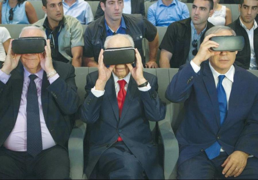 PRESIDENT REUVEN RIVLIN, former president Shimon Peres, and Prime Minister Benjamin Netanyahu don vi