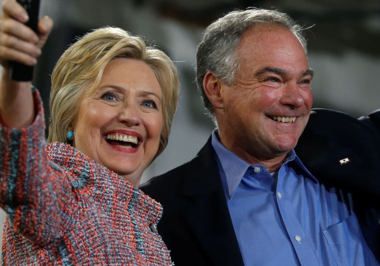 Hillary Clinton with VP pick, Virginia Senator TimHillary Clinton with VP pick Senator Tim Kaine (D-