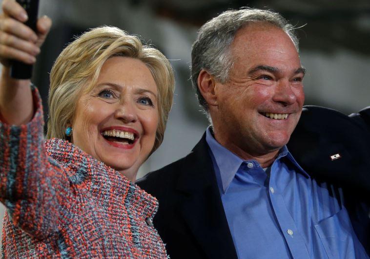Hillary Clinton with VP pick, Virginia Senator TimHillary Clinton with VP pick Senator Tim Kaine (D-