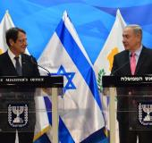 Benjamin Netanyahu and Nicos Anastasiades