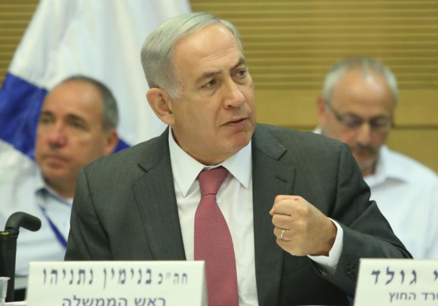 Netanyahu Knesset