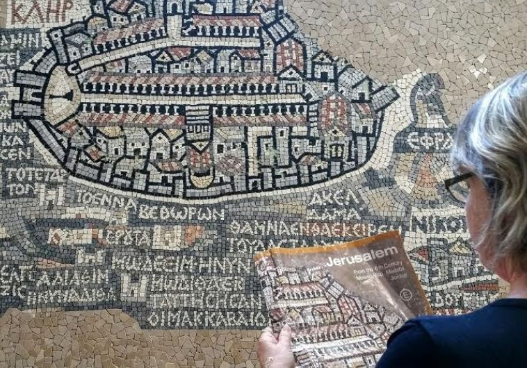 The Jewish Quarter's Madaba Map replica.