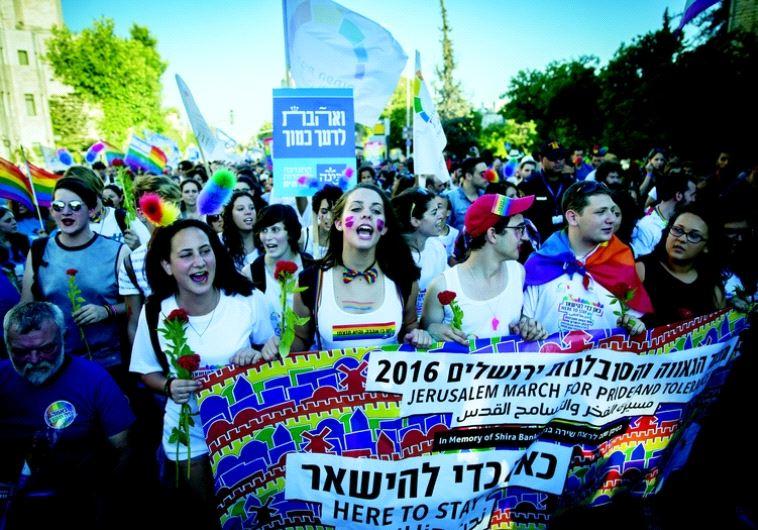Gay Pride de Jérusalem