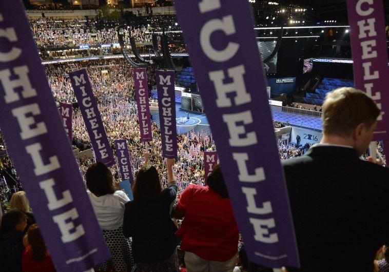 2016 Democratic National Convention, DNC