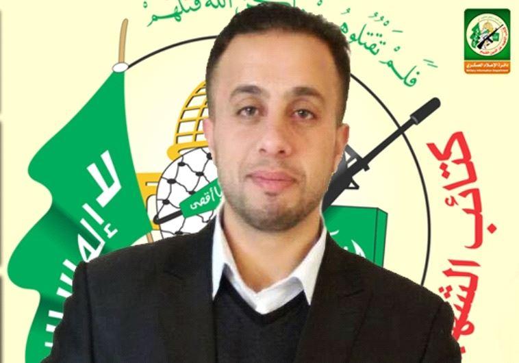 Muhammed al-Faqih