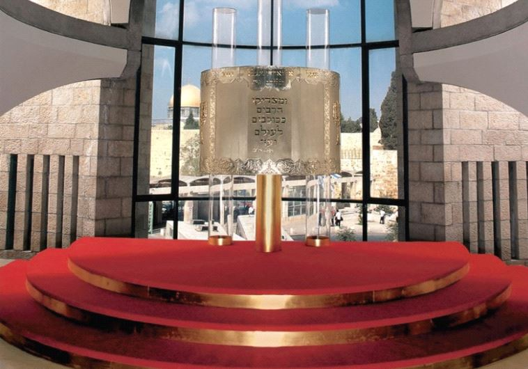 Synagogue Porat Josef Yeshiva