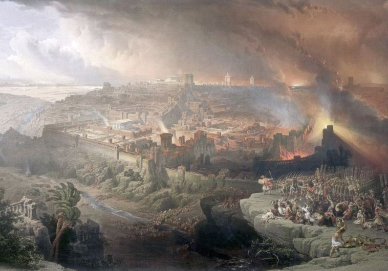 The Siege and Destruction of Jerusalem
