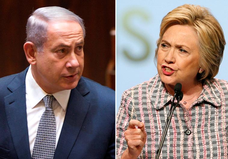 Netanyahu Clinton