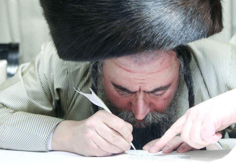 Rabbi Zvi Elimelech